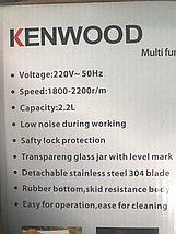 Измельчитель (чоппер ) Kenwood KE-333A (2.2л), фото 2