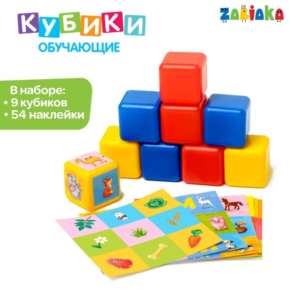 "Кубики обучающие ""Мама и детишки"""