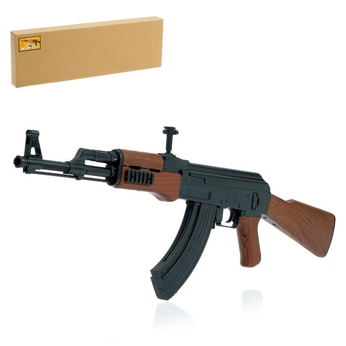 Игрушечный Автомат пневматический АК-47