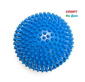 Массажер шарик, массажный мячик для фитнеса 9 см (цвет синий)