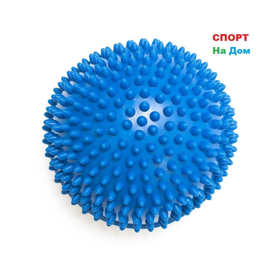 Массажер ежик, массажный мячик для фитнеса 7 см (цвет синий)