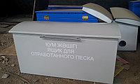 Ящик для ветоши или для проботборников