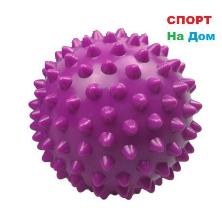 Массажер ежик, массажный мячик для фитнеса 7 см (цвет фиолетовый)