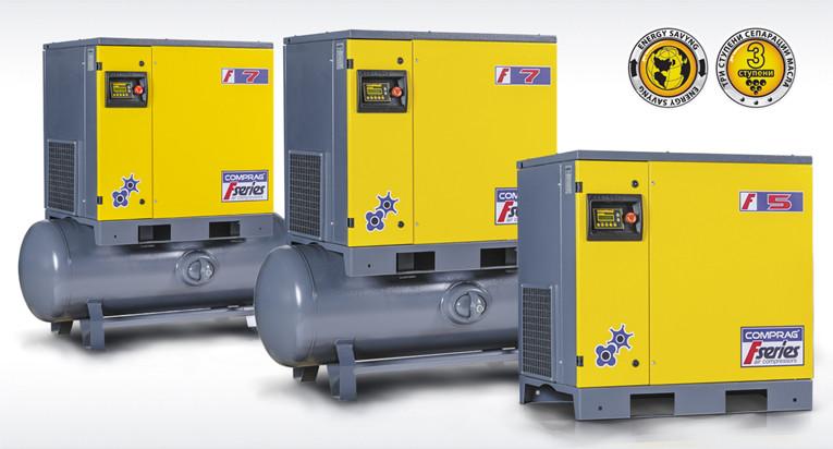 Винтовые компрессоры серии F производительностью до 1,1 м3/мин мощностью 5,5кВт