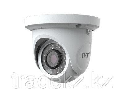 Купольная AHD камера видеонаблюдения TVT TD-7520AS (D/IR1)