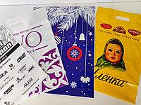 Полиэтиленовые пакеты подарочные с логотипом, производитель Алматы