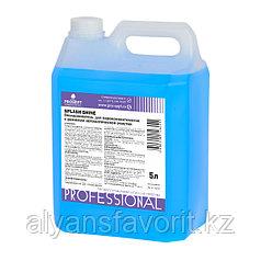 Splash Shine - ополаскиватель для пароконвектоматов с режимом автоматической очистки.5 литров.РФ
