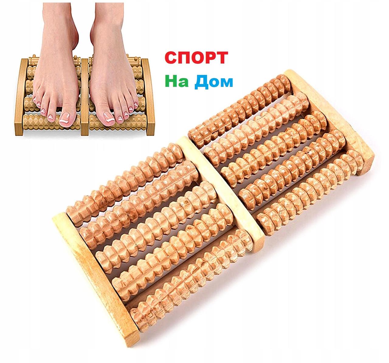Массажёр деревянный для ног Барабаны 4 ряда