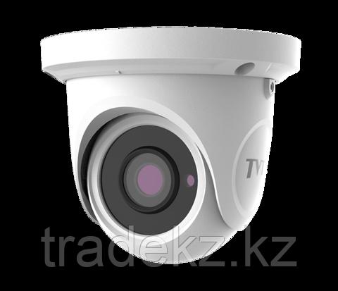Купольная AHD камера видеонаблюдения TVT TD-7554AE (D/IR1)