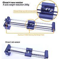 3D принтер FlyingBear Ghost 4S (255*210*210), фото 5