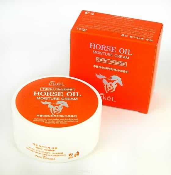 Ekel Увлажняющий Крем с экстрактом Лошадиного Жира Horse Oil Moisture Cream  100мл.