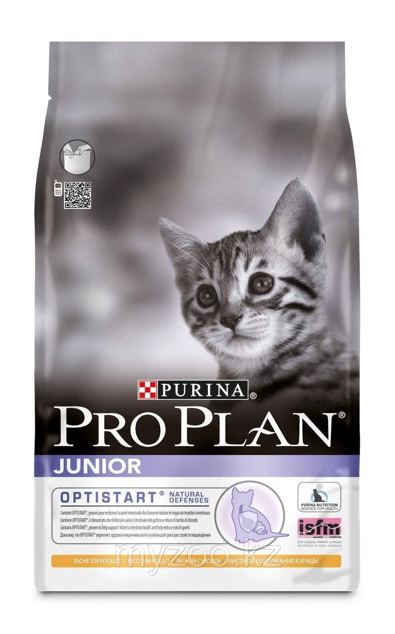 Сухой корм для котят Pro plan Junior (Проплан Джуниор) с курицей и рисом,10 кг.