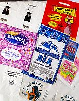Пакеты полиэтиленовые для упаковки товаров. Производитель Алматы