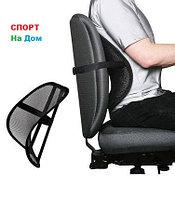 Массажер ортопедический на кресло для спины