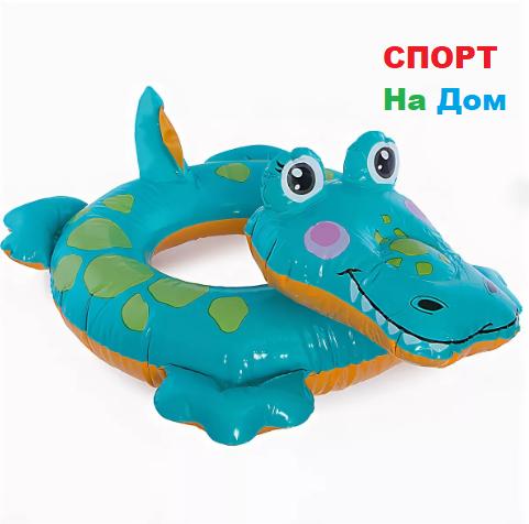 Надувной детский плавательный круг Крокодил Intex 58221 (71 см * 56 см)