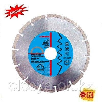 Crown Диск алмазный Ø 105x20/16mm сигментный