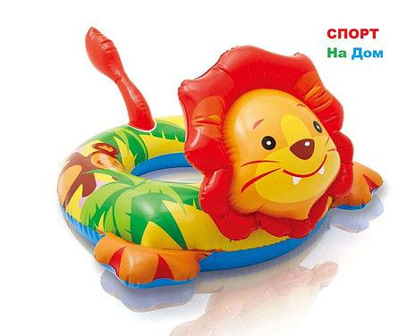 Надувной детский плавательный круг Лев Intex 58221 (72 см * 66 см), фото 2