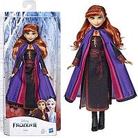 Холодное Сердце 2: Анна (Frozen 2 - Anna)