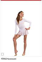 Купальник гимнастический с юбкой, фото 1