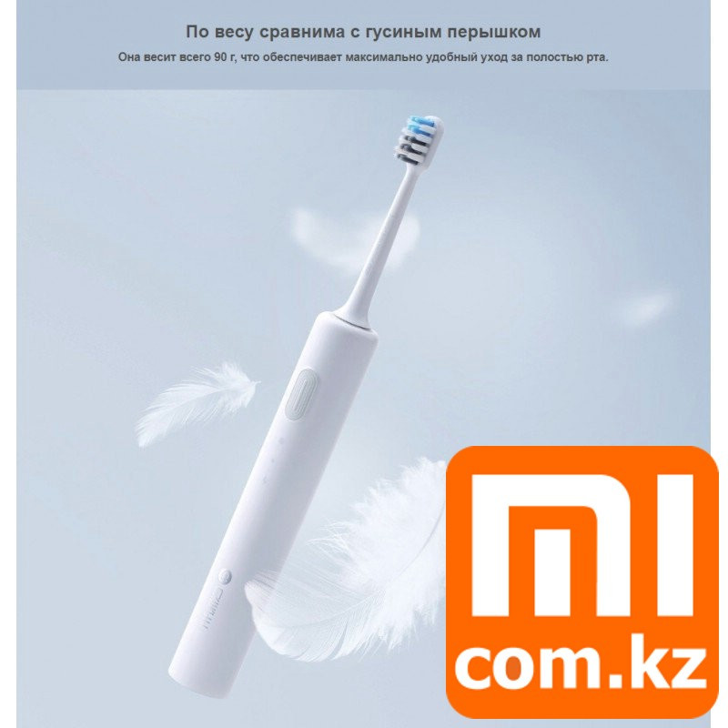 Электрическая зубная щетка Xiaomi Mi Doctor B Sonic Toothbrush. Оригинал.