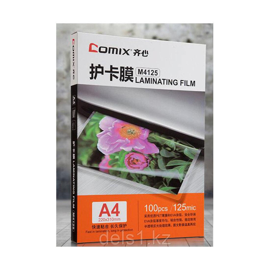 Плёнка для ламинирования COMIX M4125 А4, 125мкм, 100шт.