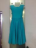 Платье для танцев  рейтинг, фото 2