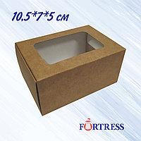 Коробка с окном 10,5*7*5см крафт