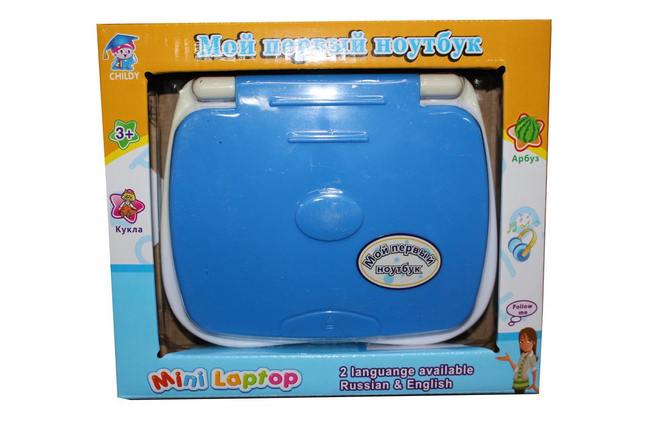 Мой первый ноутбук 205R
