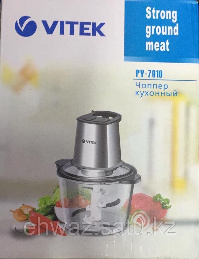 Чоппер-измельчитель VITEK PY-7910