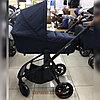 Детская коляска Skillmax E70 3в1 (FreeOn)