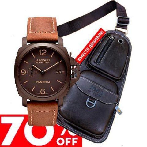 Комплект «Он в шоколаде»: сумка Jeep + часы Panerai Luminor
