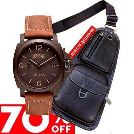 Комплект «Он в шоколаде»: сумка Jeep + часы Panerai Luminor, фото 2