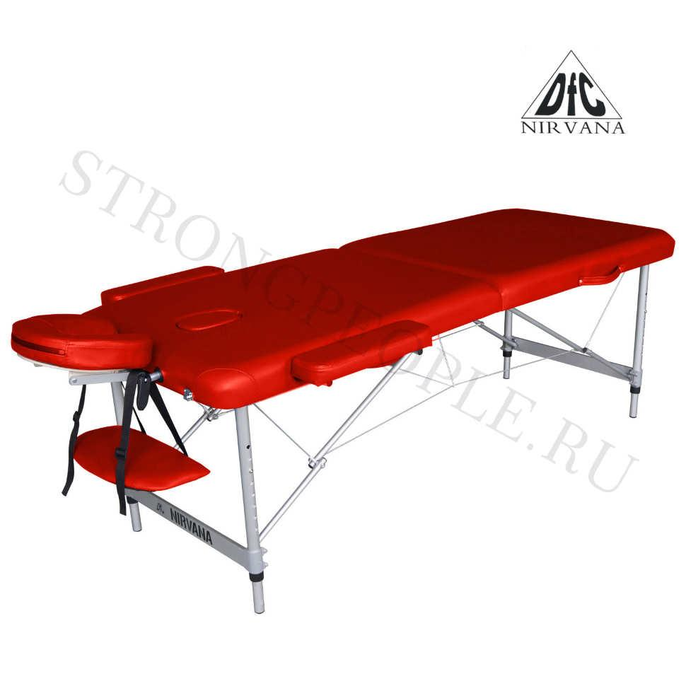 Складной массажный стол DFC Nirvana Elegant Optima