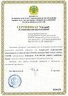 UT603 Измеритель RLC UNI-T. Прибор внесён в реестр СИ РК., фото 3