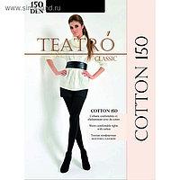 Колготки женские Cotton 150 цвет чёрный (nero), р-р 5
