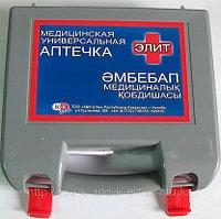 Аптечка медицинская, аптечка универсальная, первой помощи,  соответствует Приказу МЗ