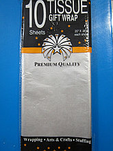 Бумага тишью, tissue paper ,Серебро, 50х66 см, Алматы