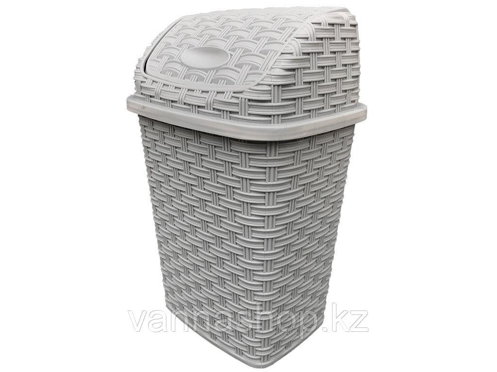 Мусорное ведро плетеный серый цвет пластик 10 литров
