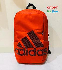 РюкзакСпортивный Adidas (цвет красный)