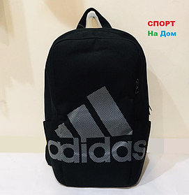 РюкзакСпортивный Adidas (цвет черный)