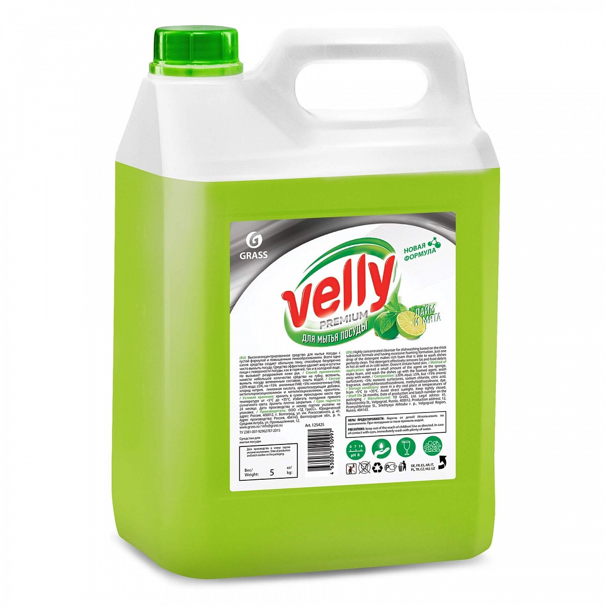 Средство для мытья посуды Velly Premium лайм и мята