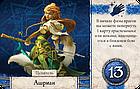 Настольная игра: Герои Терринота, фото 7