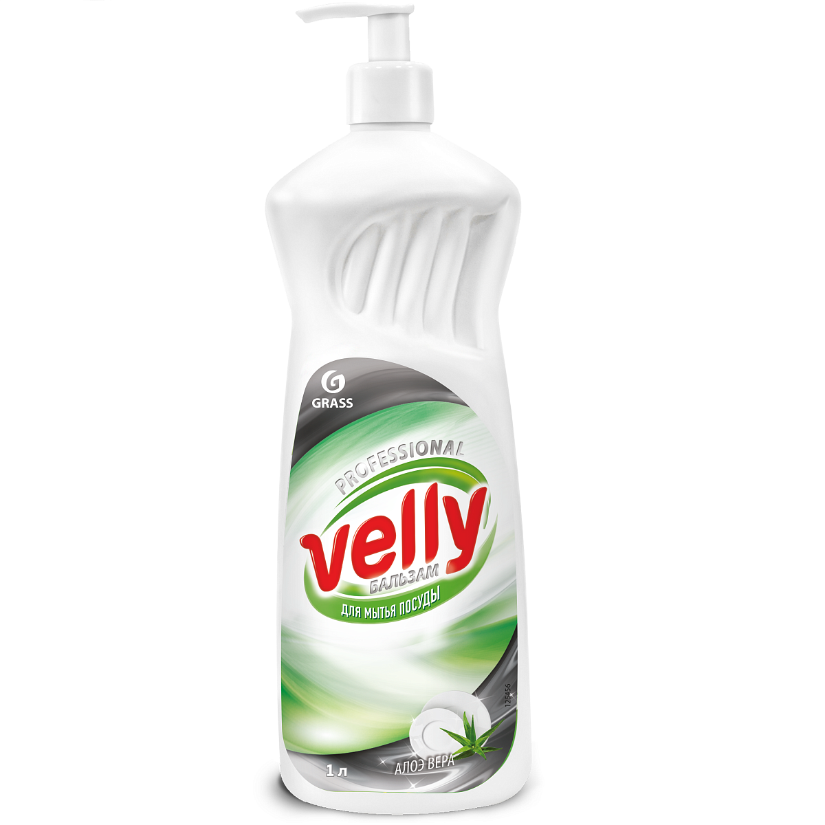 Средство для мытья посуды Velly Бальзам
