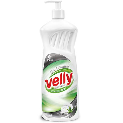 Средство для мытья посуды Velly Бальзам, фото 2