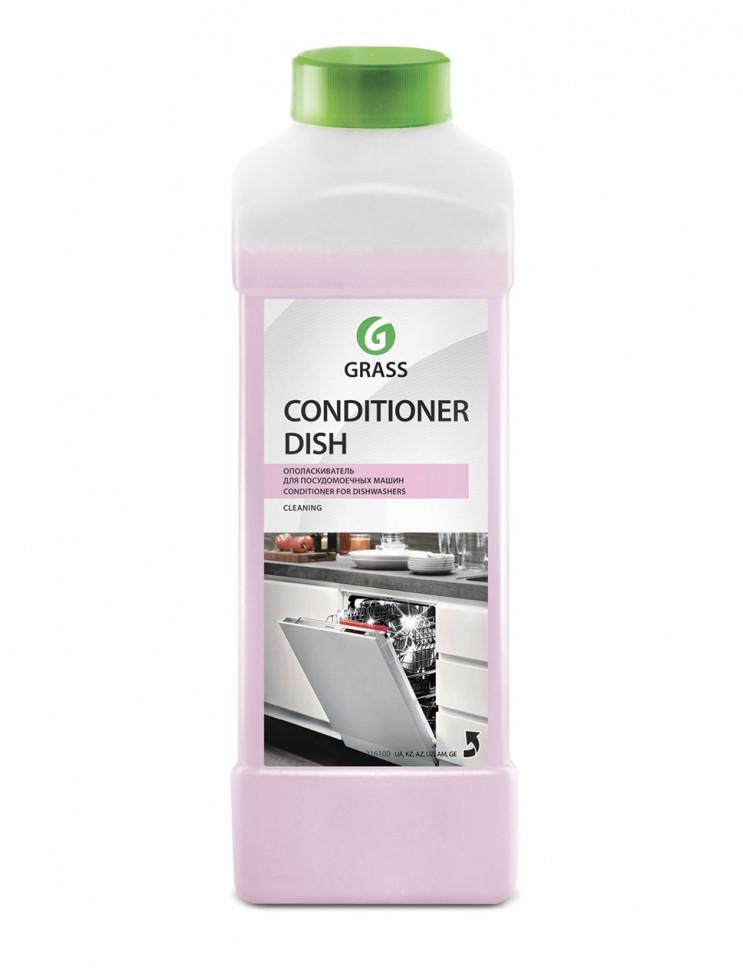 Ополаскиватель для посудомоечных машин Conditioner Dish