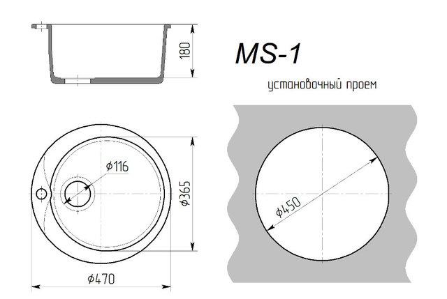 Мойка MS-01  светло-серый, фото 2