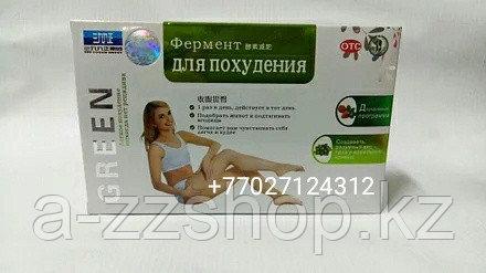 Фермент для похудения Green 30 капсул для похудения