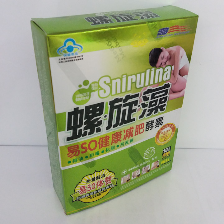 Препарат для похудения Спирулина 36 капсул