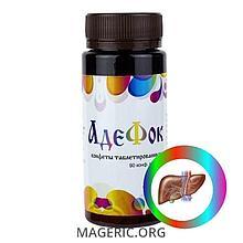 АдеФок для печени конфеты таблетированные