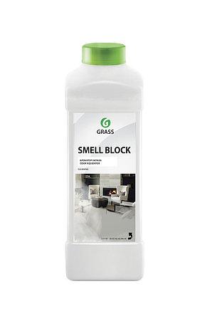 Защита от запаха SmellBlock, фото 2